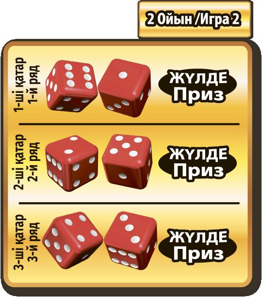 онлайн казино қайдан сатып алуға болады